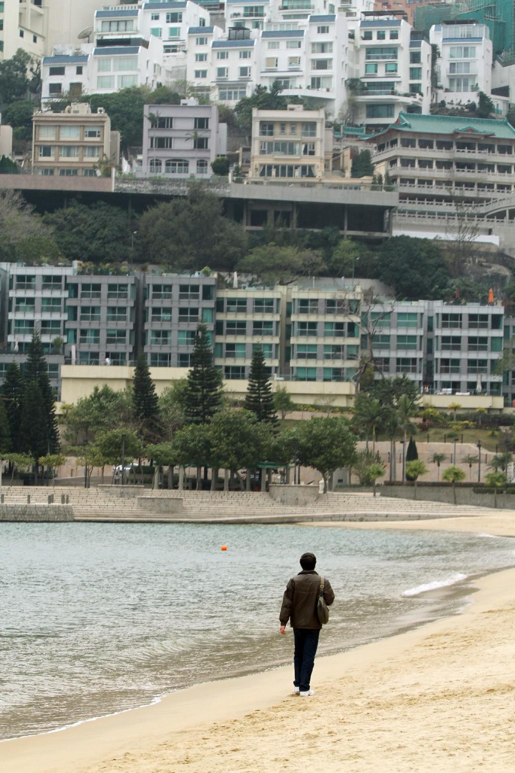 Praia em Repulse Bay, Hong Kong