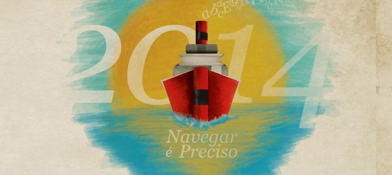 Logo da 4ª edição do projeto organizado pela Livraria da Vila e pela agência Auroraeco